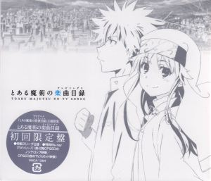 Index OP,ED,IN - Toaru Majutsu no TV Songs 2