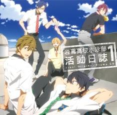 Free Drama CD 1