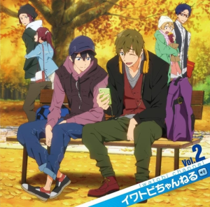 Free Drama CD 2 personagens