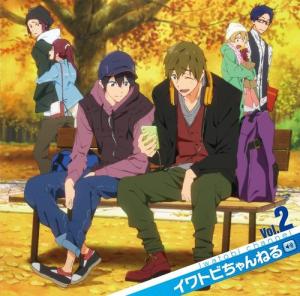 Free Drama CD 2 personagens